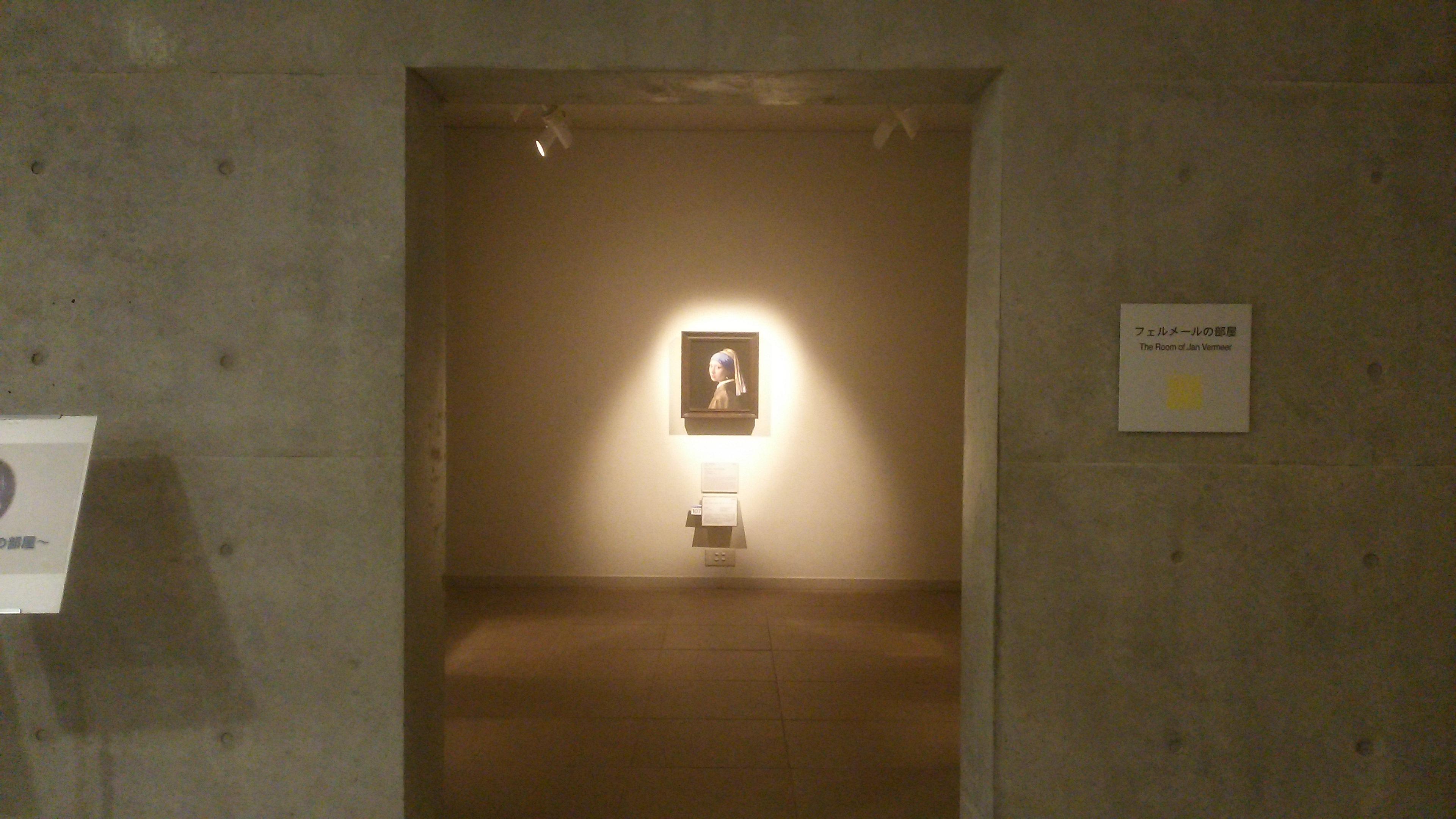 大塚国際美術館で名画にふれる1