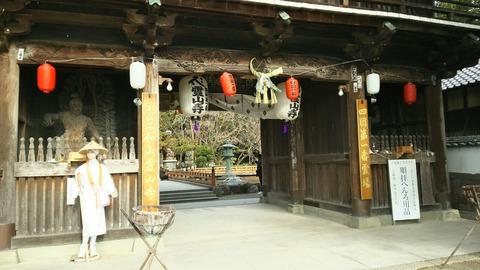 【車中泊】室戸岬  最後から2番目の朝日と霊山寺2