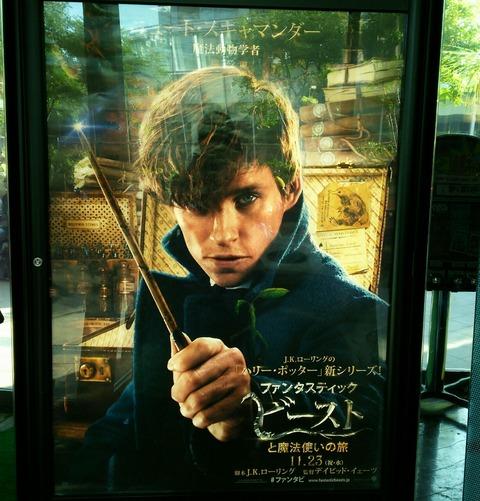 今年の映画NO.1はやっぱりあの作品!2016年映画レビュー