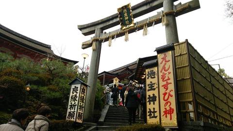 縁とは~京都・地主神社にて~