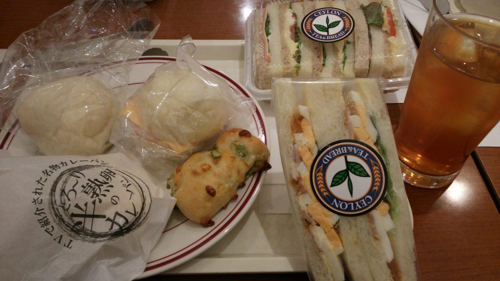 天神橋筋商店街「セイロンティー&ブレッド」でパン食べ放題