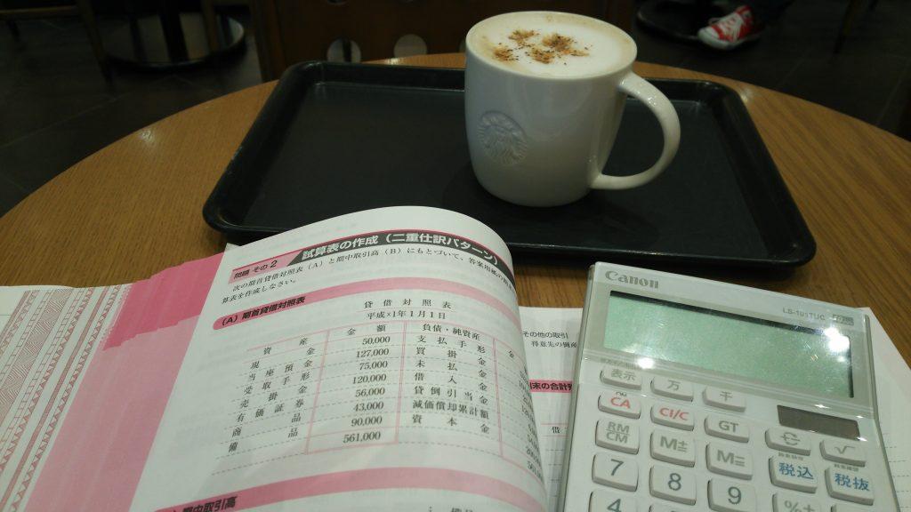 簿記3級、試験2週間前の危機感